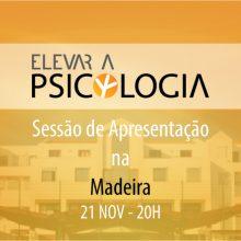 Madeira: Sessão de Apresentação