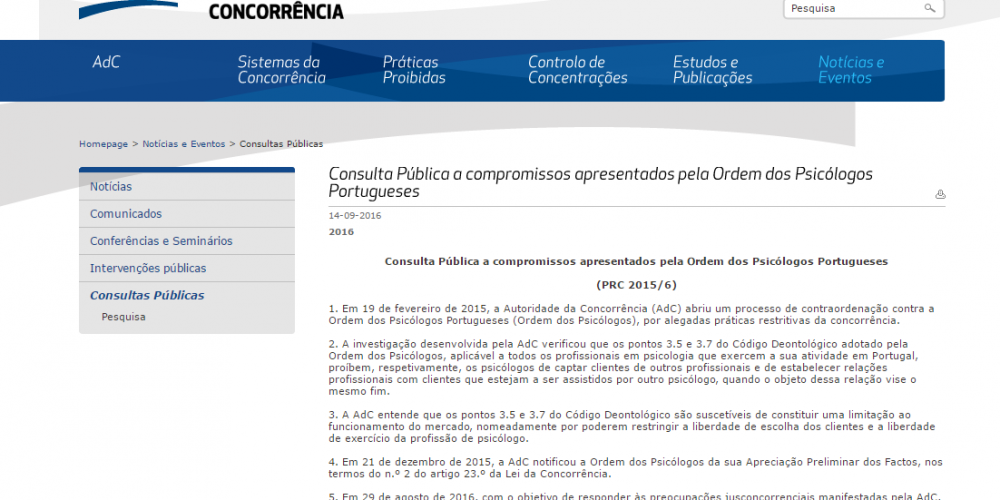 Autoridade da Concorrência: Consulta Pública